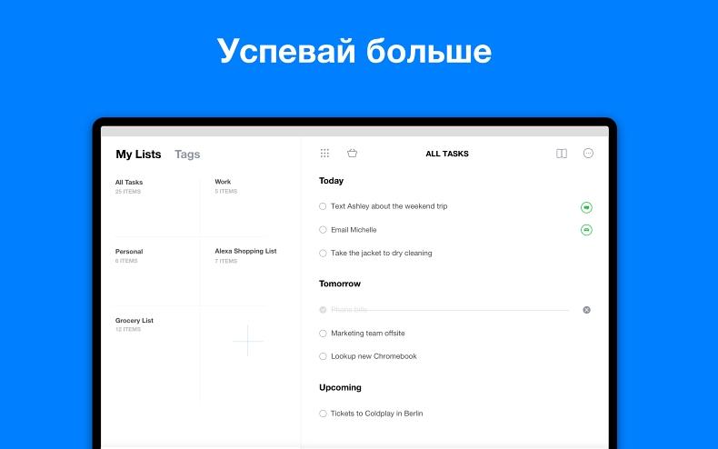 10 бесплатных приложений для планирования: выбор ZOOM