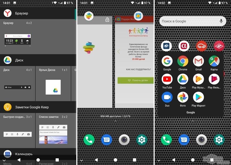 Обзор BQ-6040L Magic: смартфон с NFC за 7990 рублей