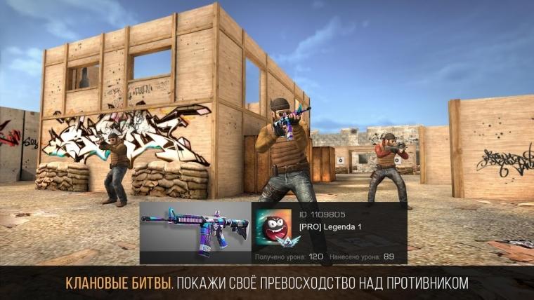 Топ-10 бесплатных игр для смартфонов