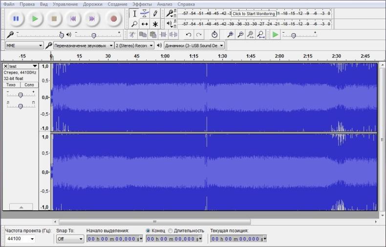 Как оцифровать аудиокассеты в домашних условиях