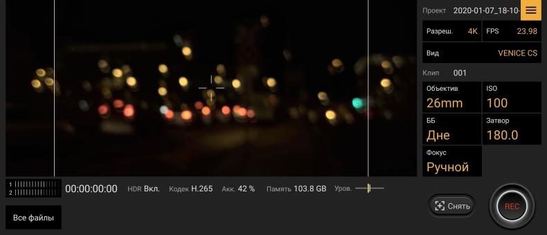 Обзор Sony Xperia 5: флагман в японском стиле