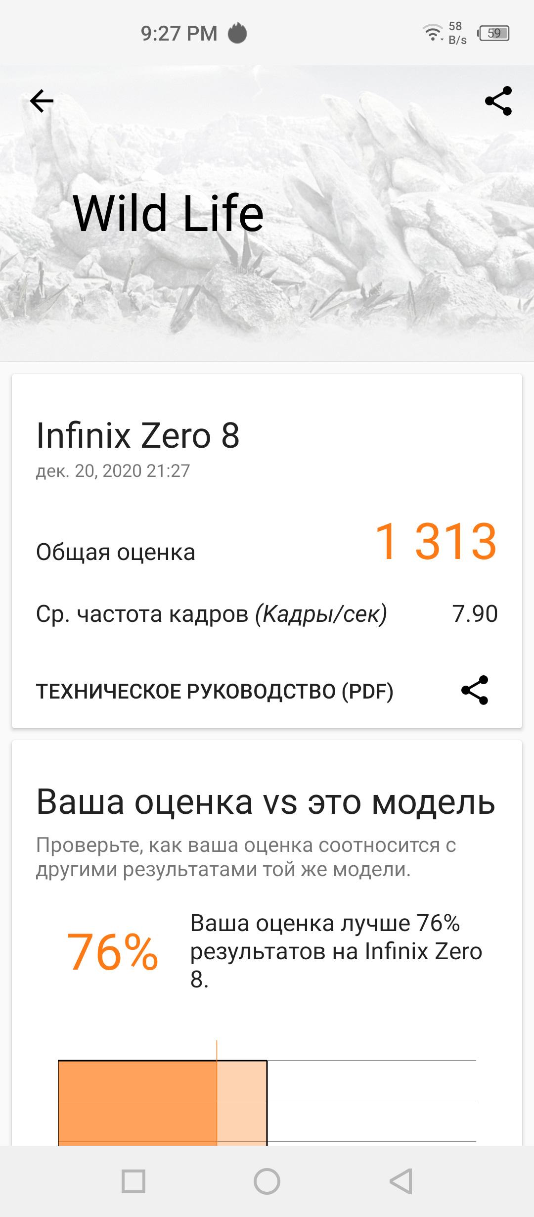 Обзор Zero 8: флагман от нового бренда Infinix