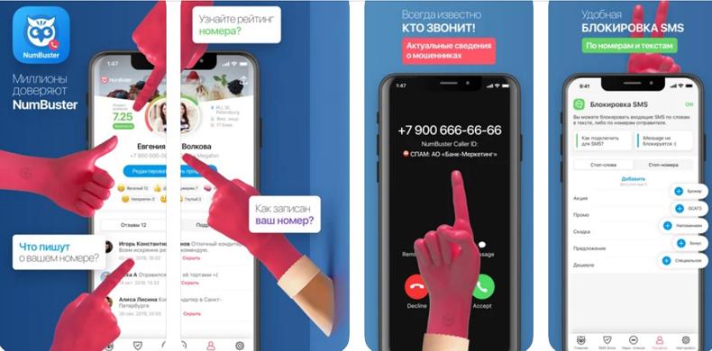 Как узнать, кто звонил с незнакомого номера: лучшие приложения