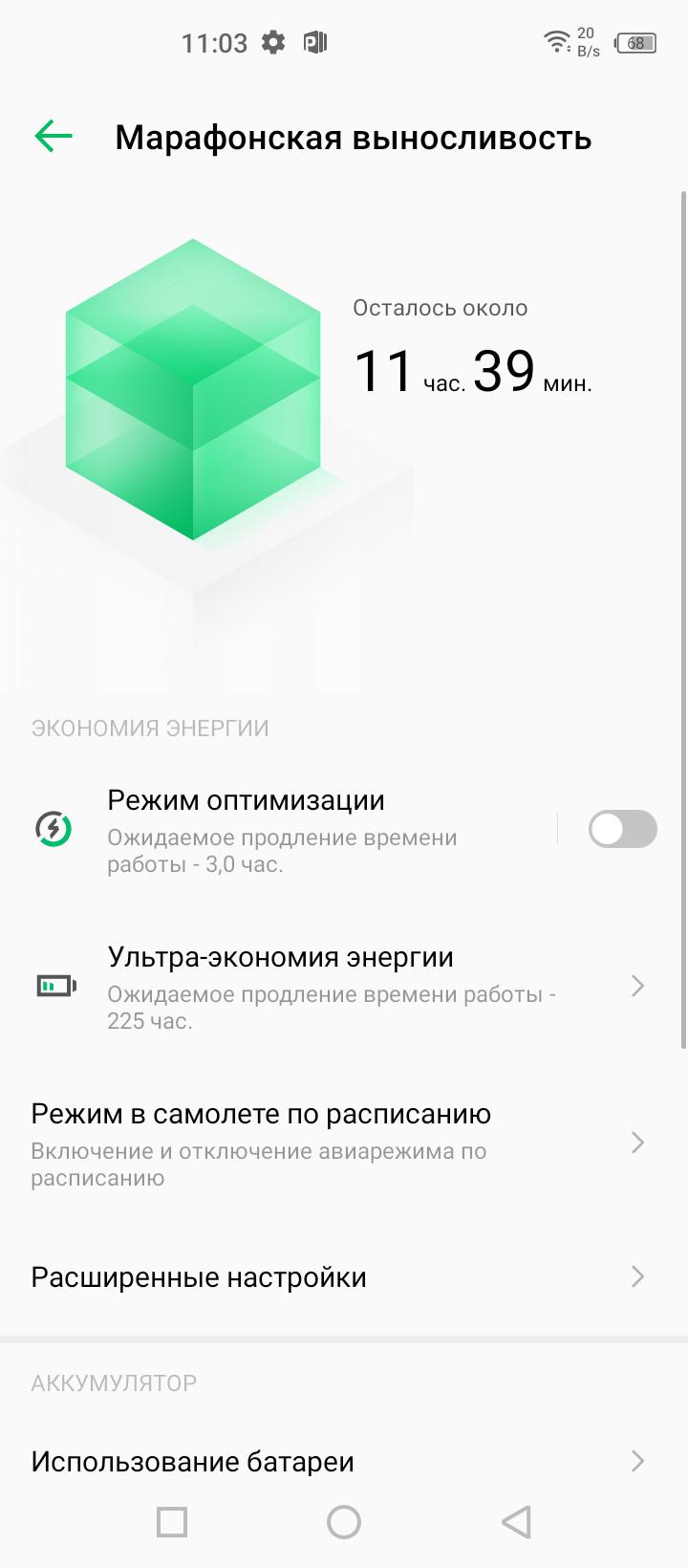 Обзор смартфона Infinix Note 8: баланс работы и развлечений