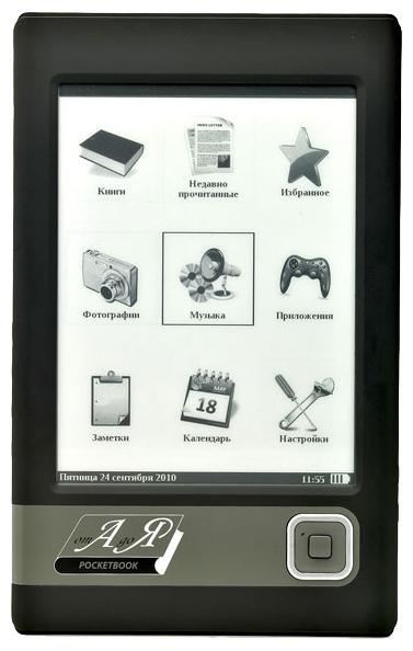 От А до Я Pocketbook AZ101