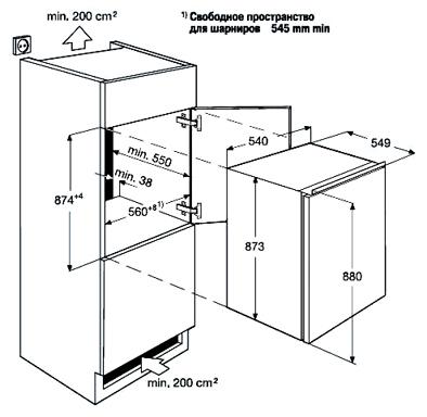 Холодильник Kuppersbusch ITE 1260-1 в интернет-магазине Hausdorf.ru.