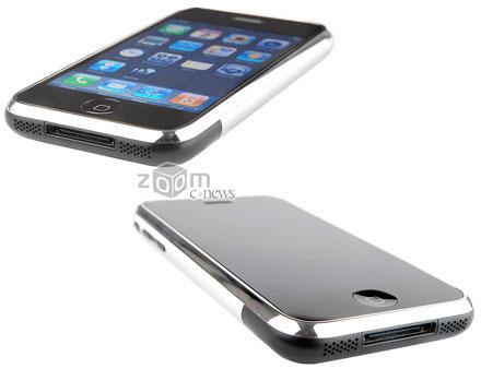 Iphone 8gb цены