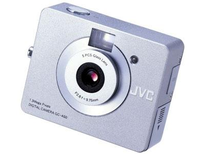 Jvc gc a50