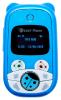 Телефон babyPhone BPH