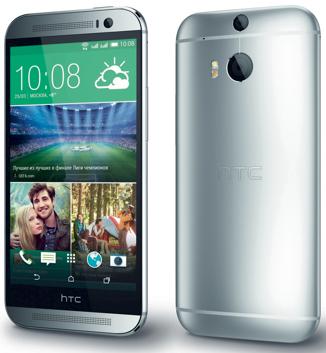 HTC One (M8) Dual