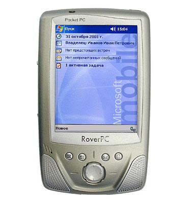 RoverPC P5