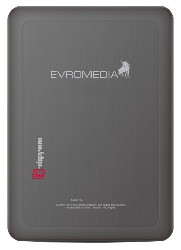 Evromedia HD Paper