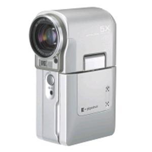FujiFilm FinePix 2800 Zoom