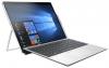 Планшет HP Elite x2 1013 G4 i5 8Gb 256Gb WiFi keyboard (12.3