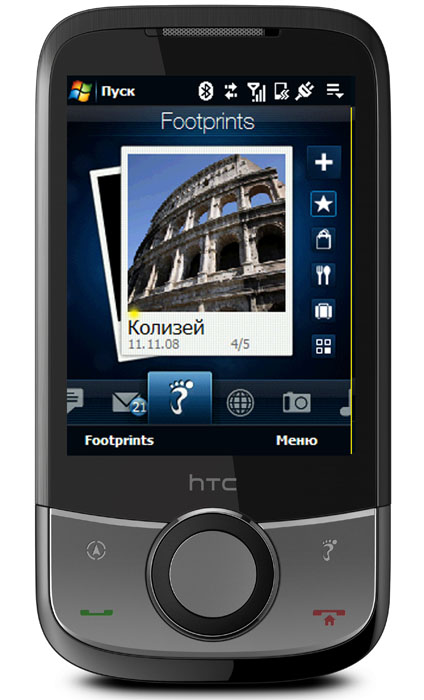 HTC Touch Cruise 2
