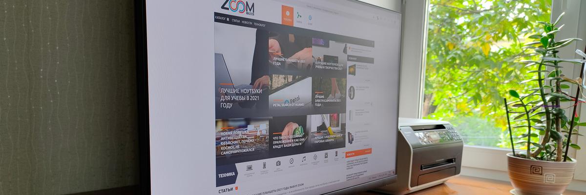 Обзор Dell P2722H: монитор для работы и развлечений