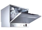 Узкие и компактные посудомоечные машины. Выбор ZOOM
