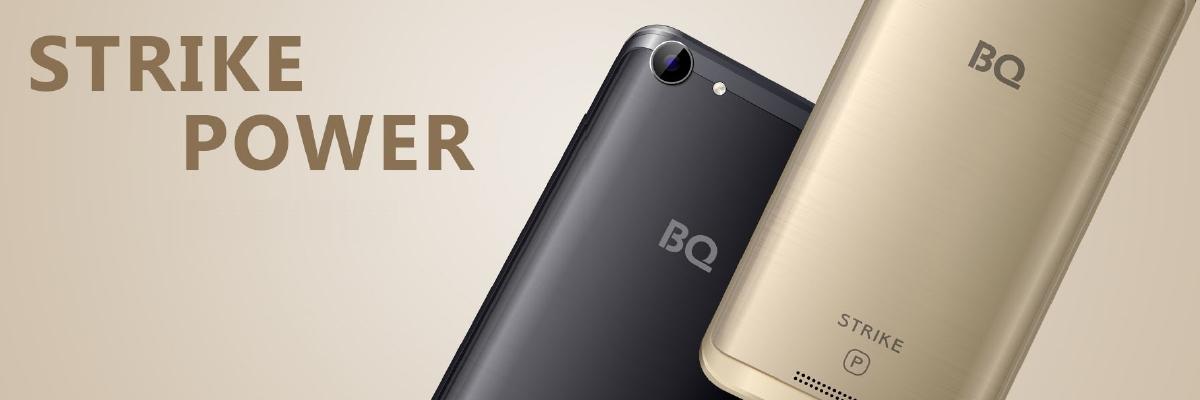 Обзор смартфона BQ Strike Power: долгоиграющая рабочая лошадка