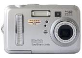 Kodak CX7430 – недорого, добротно и качественно