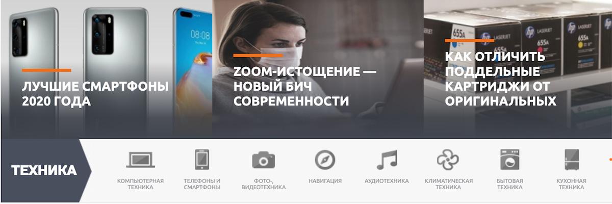 ZOOM.CNews на новой высоте: более 100 тыс. человек в сутки