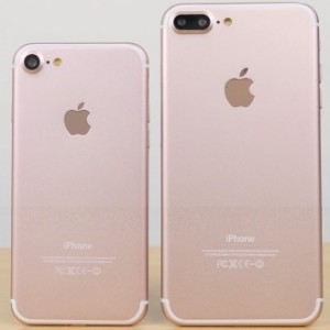 ����� ����� iPhone 7? 10 ������� �������� � ����� �������� Apple