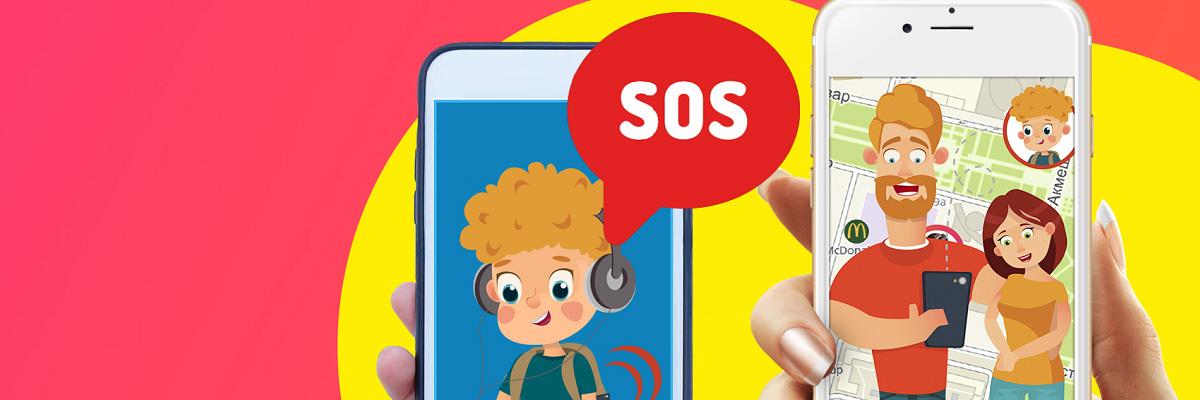 Следим за ребенком: 5 лучших приложений для родительского контроля для смартфонов