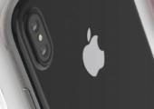 Новый Apple iPhone: за месяц до выхода