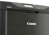 Canon MAXIFY MB5340: идеальное МФУ для малого офиса