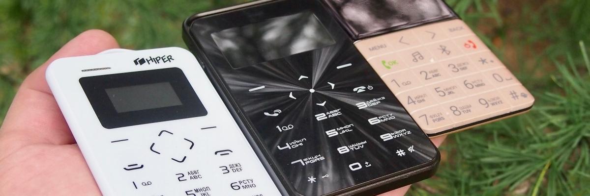 Обзор линейки HIPER sPhone: твой второй телефон-гарнитура