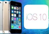����� � iOS 10. ����� � ������ ����� ��������� ������� Apple