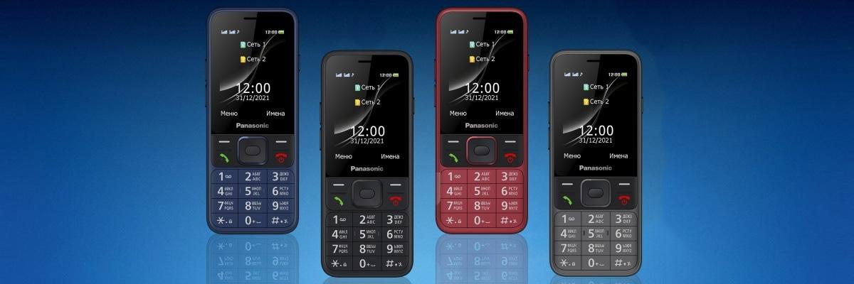 Обзор телефона Panasonic KX-TF200: универсальная классика