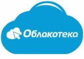 Сетевое оборудование  Brocade помогает «Облакотеке» развивать облачные сервисы